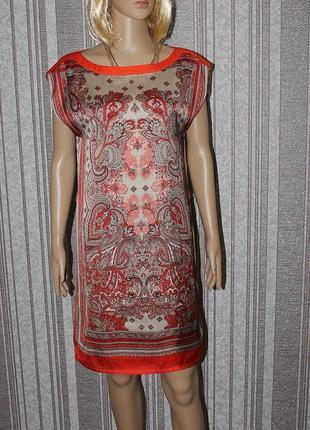 Красивое  шелковое платье