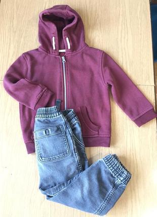 Костюм комплект повседневный кофта+джинсики