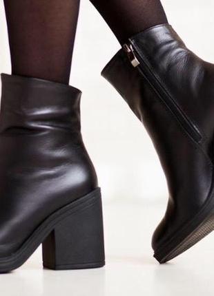 Красивые ботинки из натуральной кожи