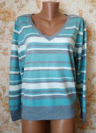 Хорошенький,нежный свитерок. на бирке-20 р-р(54)
