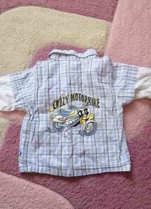 Рубашка кофта реглан на мальчика2