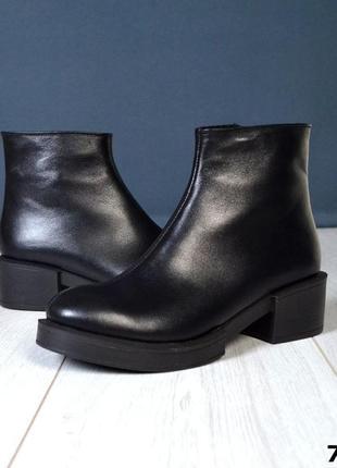 Демисезонные ботиночки натуральная кожа кожаные ботинки шкіряні черевики натуральна шкіра