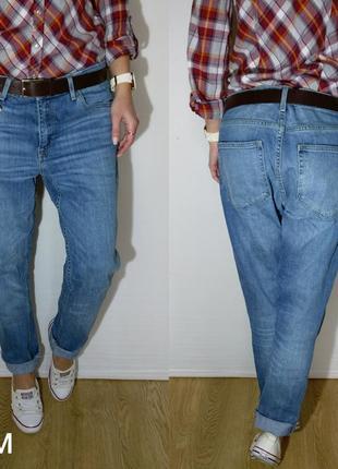 Крутые свободные джинсики h&m