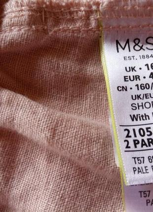 Пудровые льняные кюлоты,юбка-брюки,широкие брюки батал4 фото