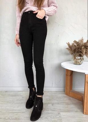 Черные джинсы на высокой посадке талии скинни зауженные чорні скіні