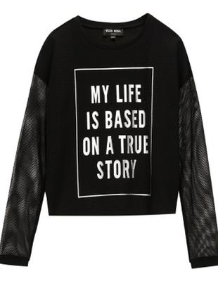 Пуловер свитшот vero moda размер s, xs