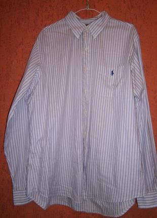 Рубашка в полоску большой размер