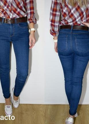 Красивые комфортные джинсики defacto