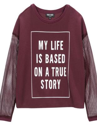 Пуловер свитшот винный vero moda размер s, xs