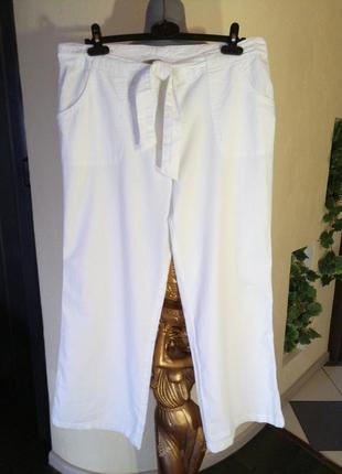 Укороченные кюлоты,широкие брюки
