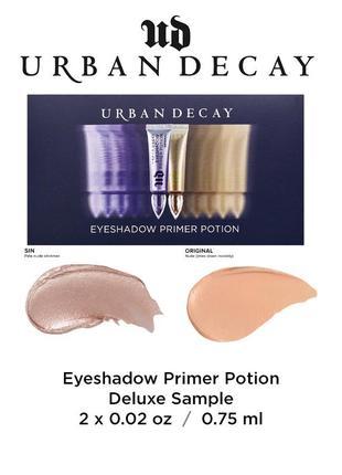 Набор пробников праймера (база под тени) urban decay eyeshadow primer potion