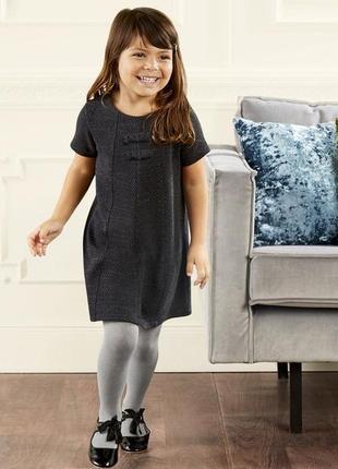 Платье, на девочку, рост 86, 92, 110, 116, хлопок, свободного кроя, короткий рукав