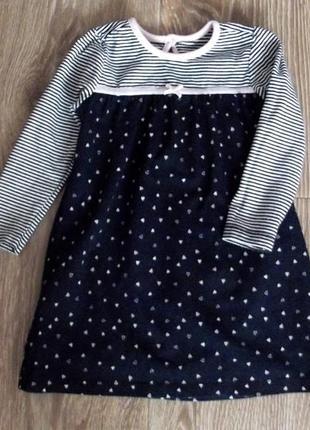 Красивое платье 9-12 м 100% хлопок