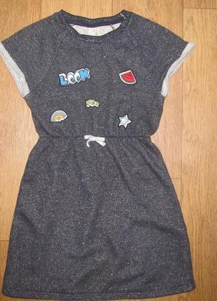 Фирменное модное платье tu девочке 8 лет