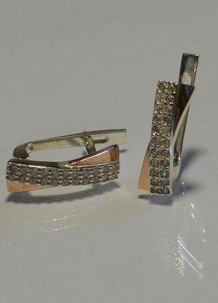 Серьги серебряные с пластинами из золота
