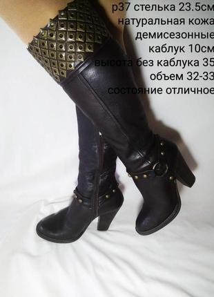 💞потрясающие сапоги на каблуке с железным декором 💞
