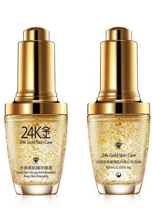 Сыворотка гиалуроновая золото bioaqua 24k gold skin care