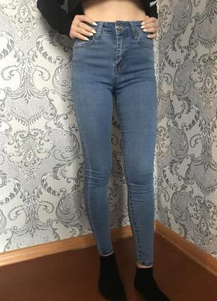Светлые джинсы (скини)