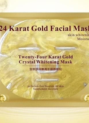Гидрогелевая увлажняющая маска bioaqua с золотом 24к