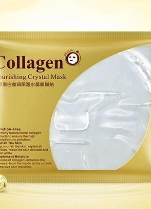 Гидрогелевая коллагеновая маска bioaqua