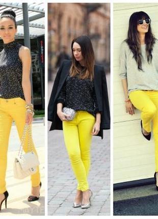 Желтые джинсы7