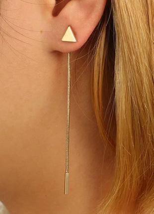 Серьги висюльки протяжки длинные сережки золотые золотистые треугольник минималистичные