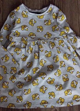 Классное платье 4-5 лет