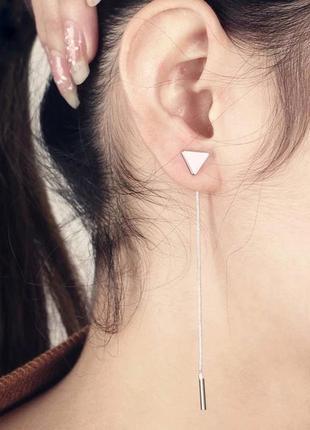 Серьги висюльки протяжки длинные сережки серебряные треугольник минималистичные