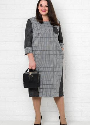 Нова шикарна силуетна сукня, великий розмір