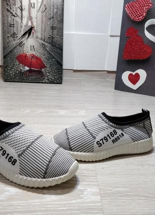 Супер стильные кроссовки!