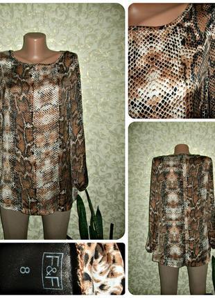 Шелковистая ,приятная к телу блуз с модным принтом