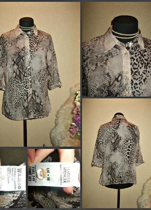 Блуза с модным леопардовым принтом .marks & spencer