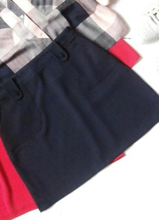 Стильная юбка трапеция с карманами