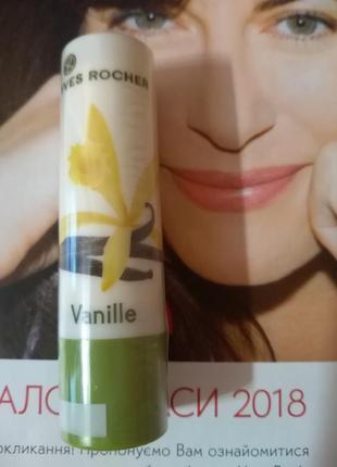 Бальзам для губ ваниль