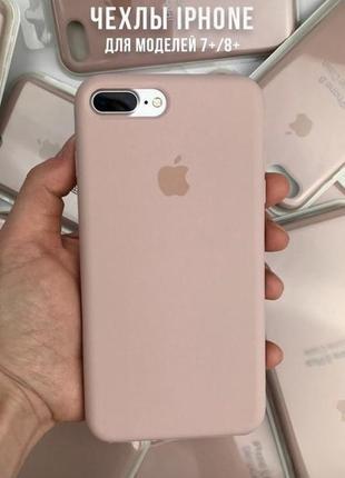 Чехол iphone 7 plus/ 8 plus