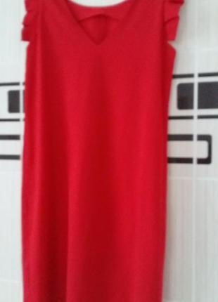 Сукня елегантна