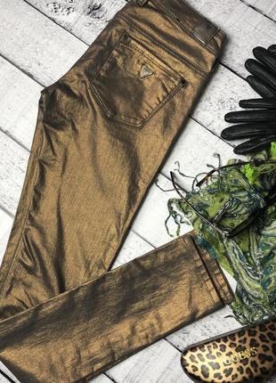 Золотые джинсы guess оригинал/ скинни /24 размер /xs