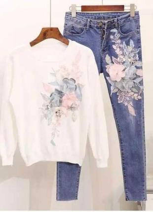 Костюм джинсы +свитер