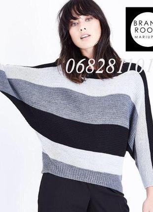 Тёплый вязаный шерстяной джемпер объемный полосатый свитер мохер летучая мышь, new look
