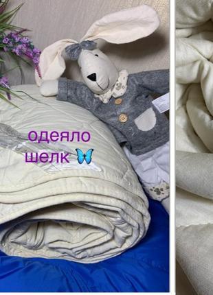 Германия 🇩🇪 всесезонное шелковое одеяло наполнитель натуральный шелк 80% betten rid