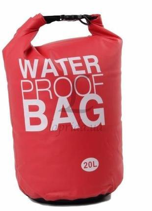 Water proof bag сумка