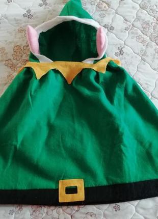 Карнавальный новогодний костюм накидка тролля на 3-6лет
