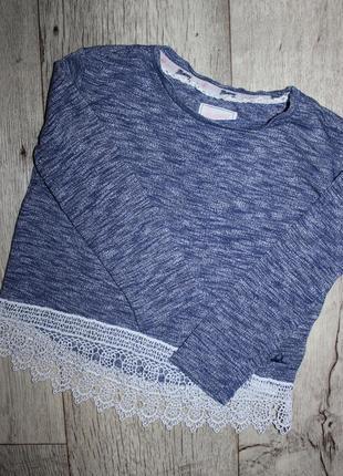 Свитшот джемпер кофта синяя гипюр mantaray 5-6 лет, рост 110-116 см.