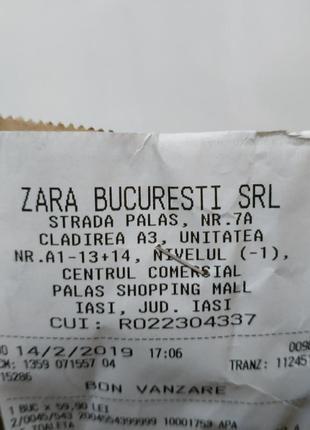 Parfum Zara White Rose Original подарочный набор 100 100 мл цена
