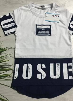 Стильная детская футболка fagis