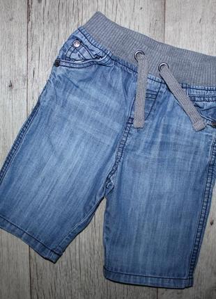 Модные бриджи шорты джинсовые серая резинка tu 2-3 года, рост 92-98 см.1