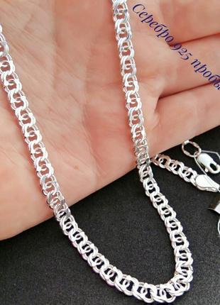Серебряная цепочка 55см, цепь, серебро 925 пробы