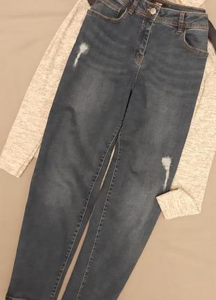 Джинсы с высокой посадкой,  мом джинсы