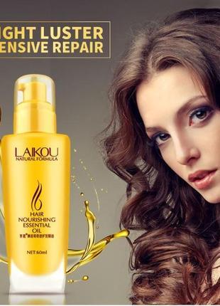 Эссенция на основе арганового масла и кератина для волос laikou