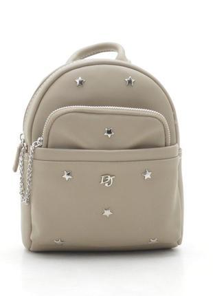 Новый бежевый городской рюкзак